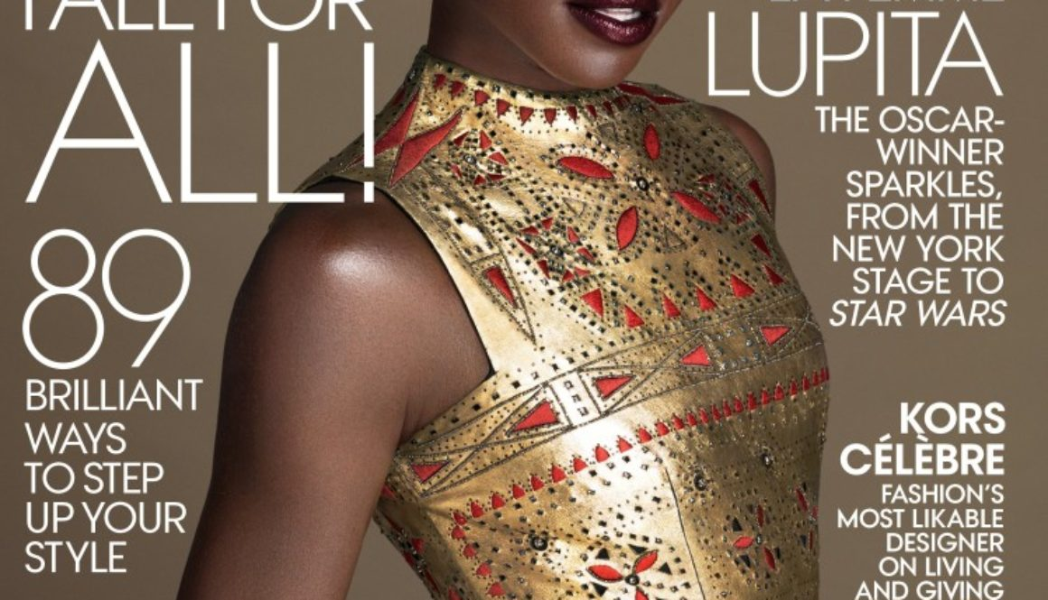 Get the Look: Lupita Nyong'o for Vogue October 2015
